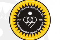 SepahanFCsite-500x500