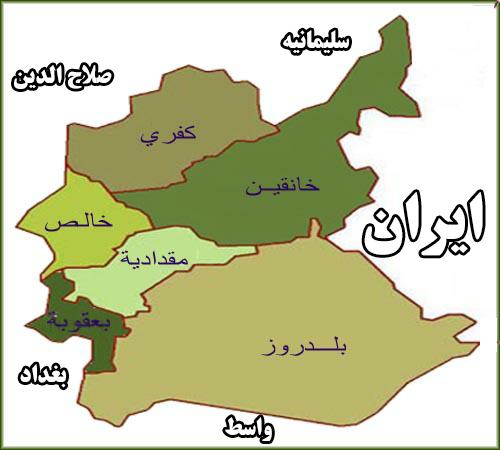 استان دیاله
