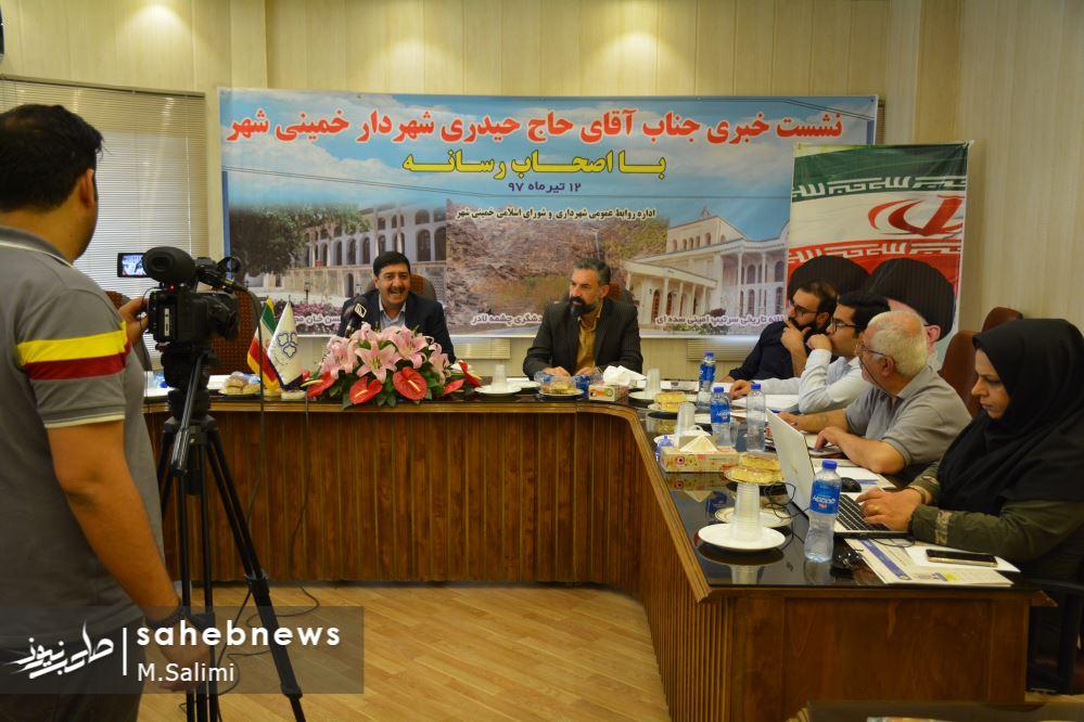خمینی شهر شهرداری (1)