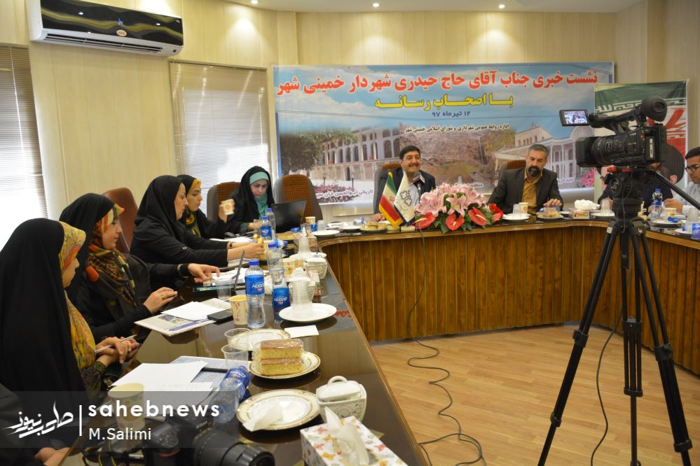 خمینی شهر شهرداری (13)