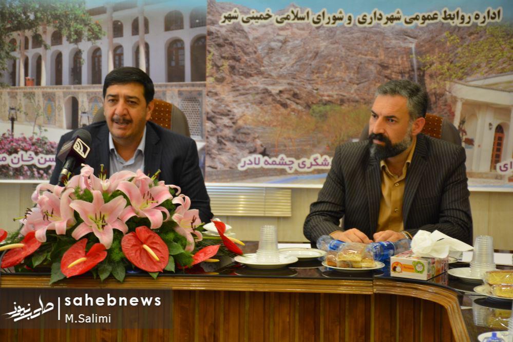 خمینی شهر شهرداری (2)