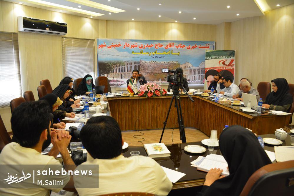 خمینی شهر شهرداری (7)