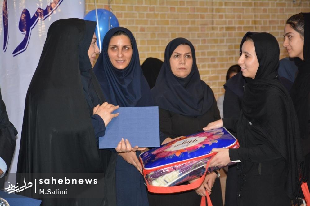 خمینی شهر ورزش زنان (15)