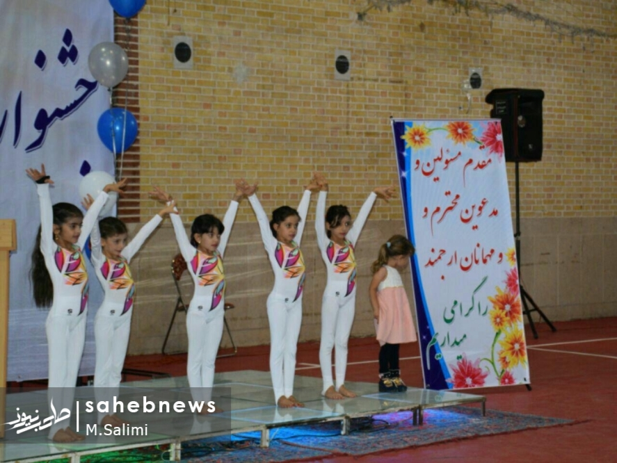 خمینی شهر ورزش زنان (2)