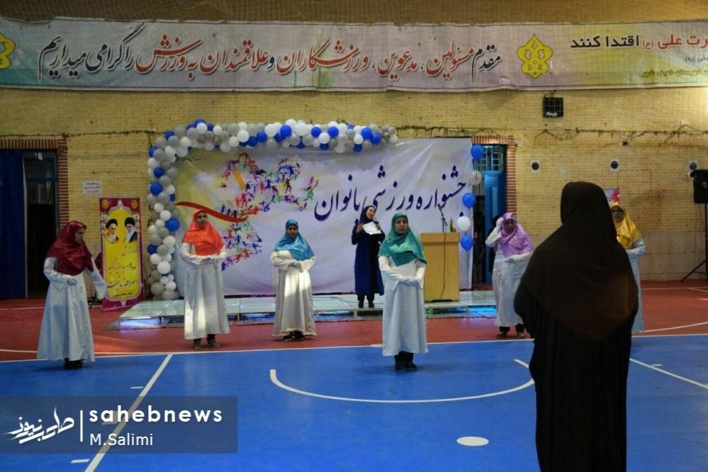 خمینی شهر ورزش زنان (7)