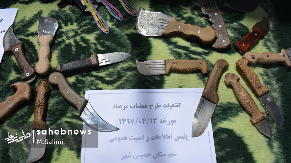 خمینی شهر - پلیس (3)