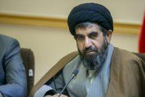 رئیس مجمع نمایندگان استان اصفهان