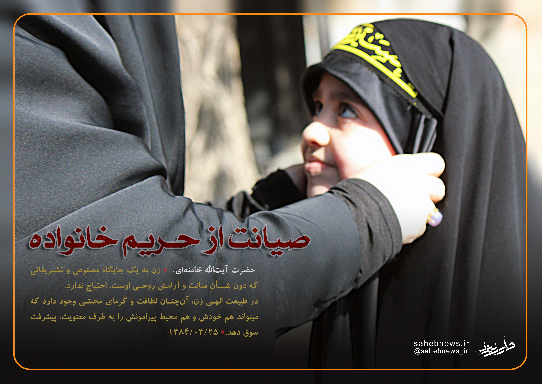 پوستر حجاب (4)