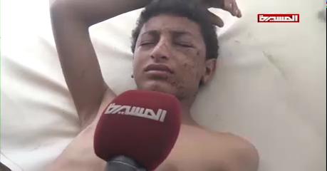 یمن (5)