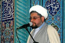حجت الاسلام امیر حجتی فرد