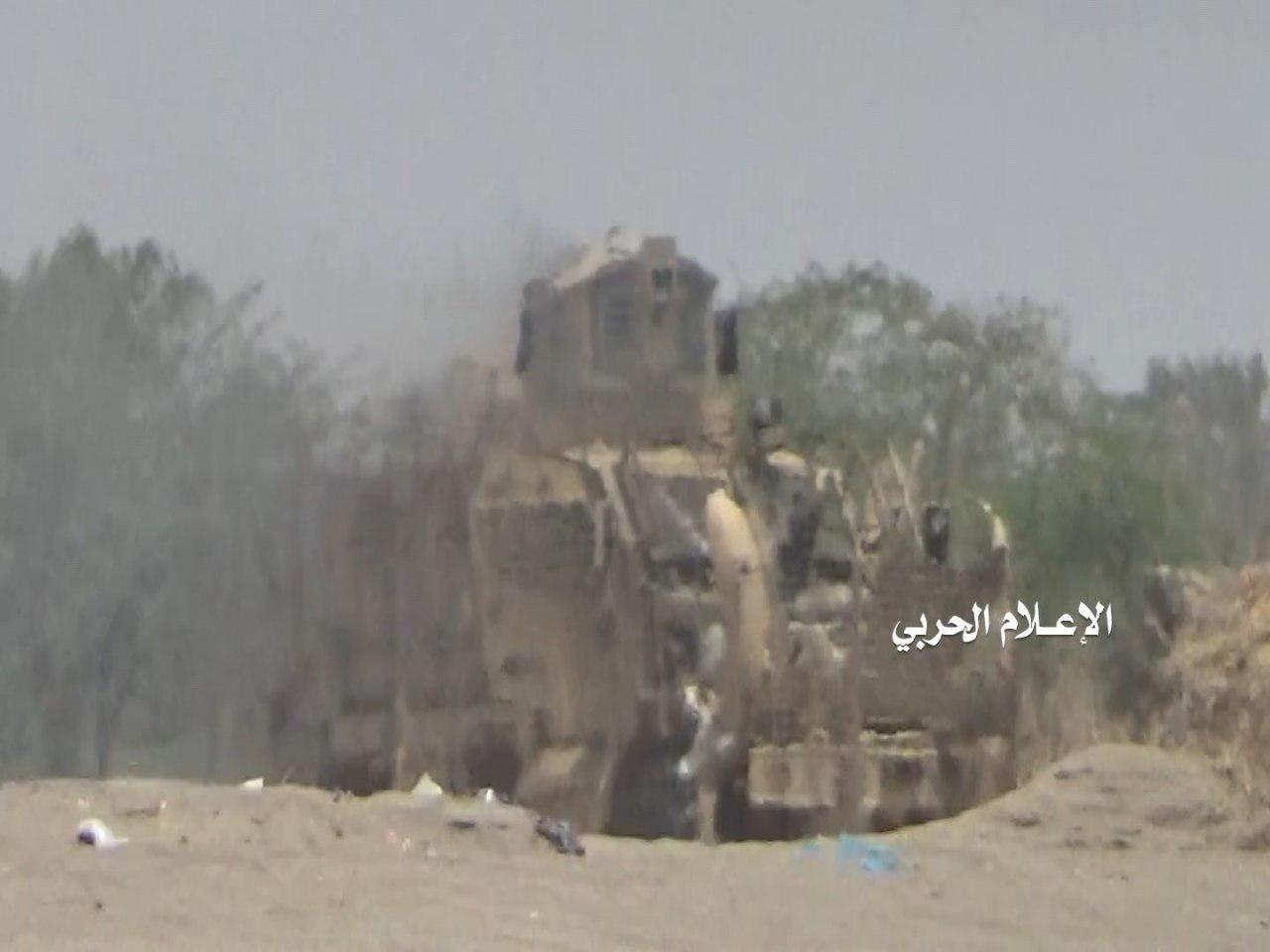 الحدیده (2)