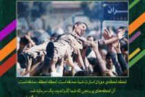 بازکشت-سربازان-وطن