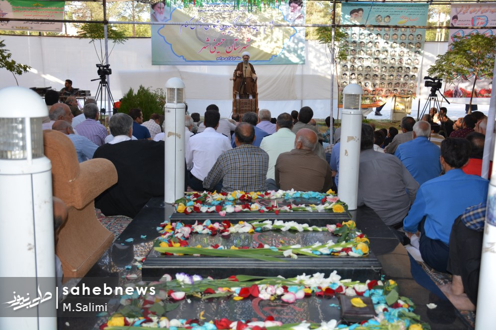 خمینی شهر - شهدای گمنام (5)