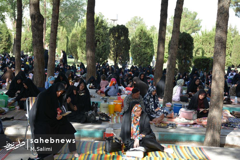 خمینی شهر - عرفه (13)
