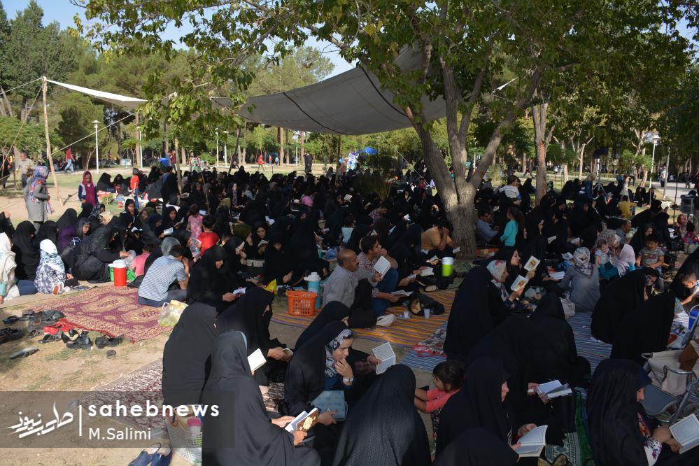 خمینی شهر - عرفه (28)