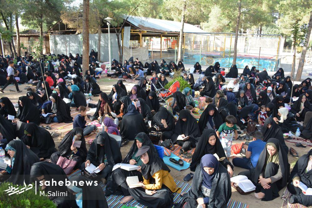 خمینی شهر - عرفه (29)