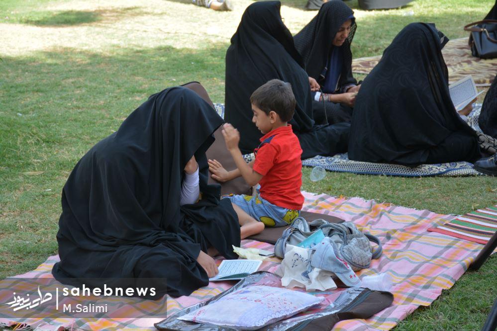 خمینی شهر - عرفه (3)