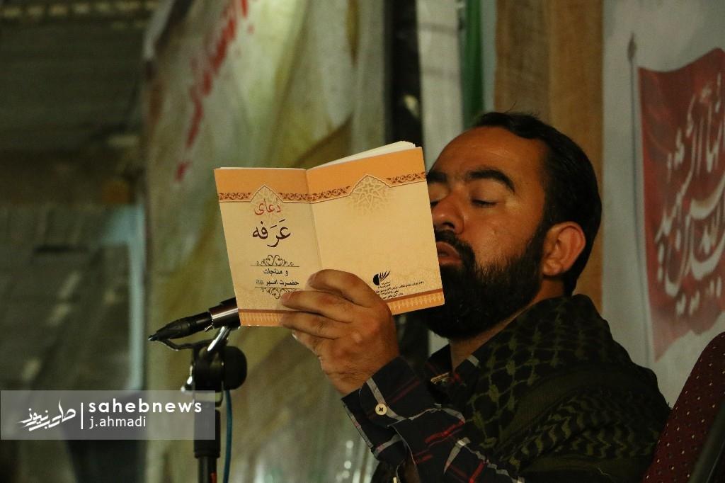 دعای عرفه یزدانشهر (14)