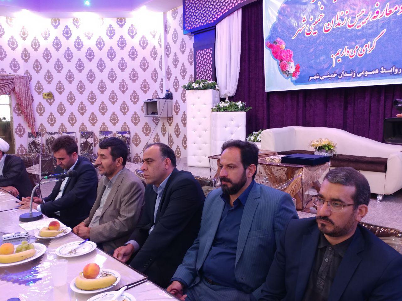 زندان خمینی شهر (1)