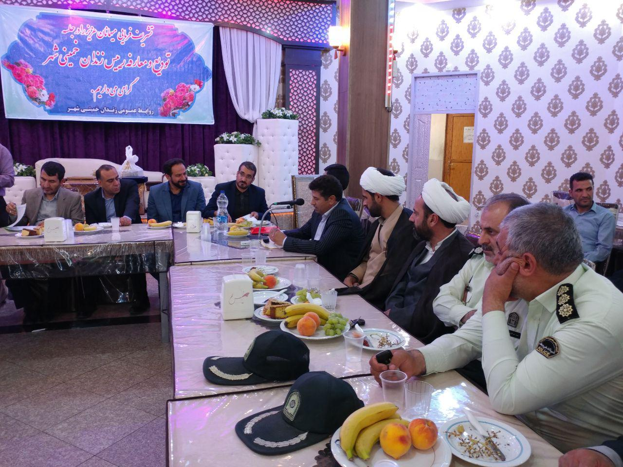 زندان خمینی شهر (2)