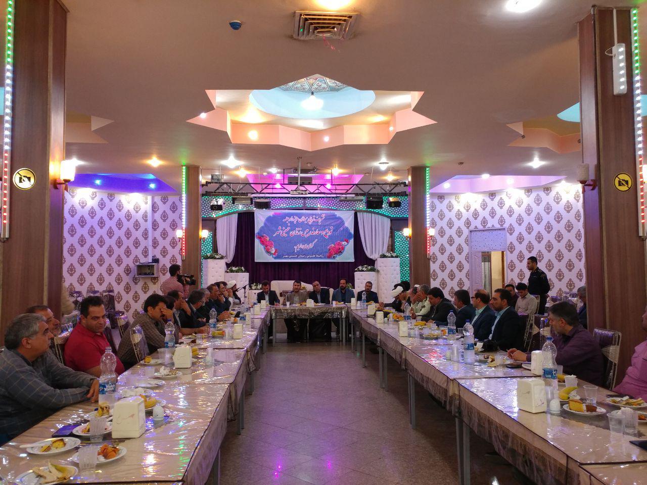 زندان خمینی شهر (3)