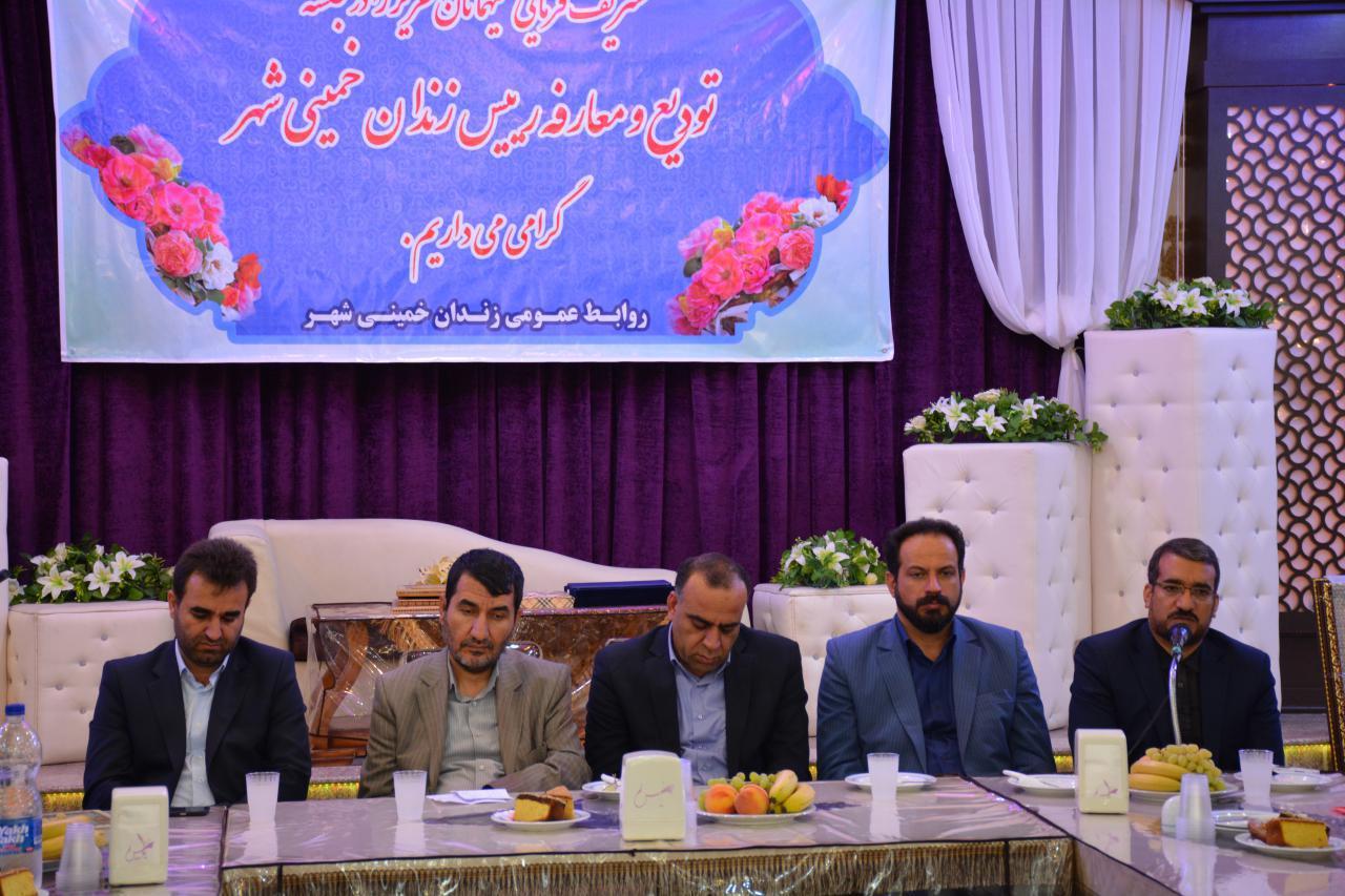 زندان خمینی شهر (4)