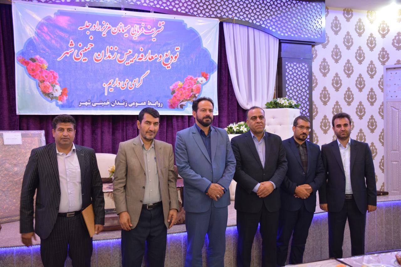 زندان خمینی شهر (5)