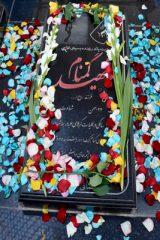 شهدای-گمنام-خمینی-شهر
