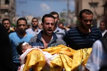 غزه (2)