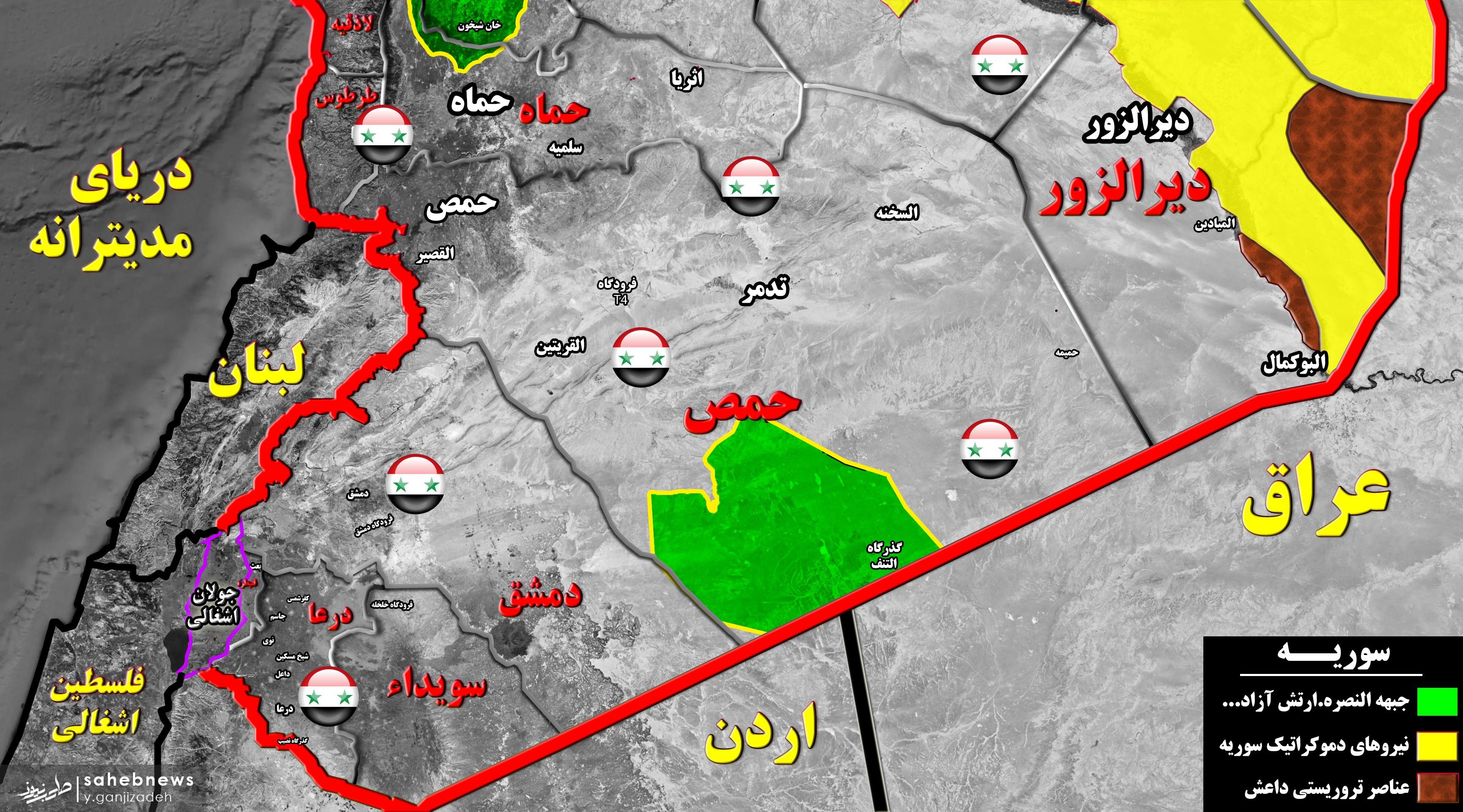مرکز-و-جنوب-سوریه1
