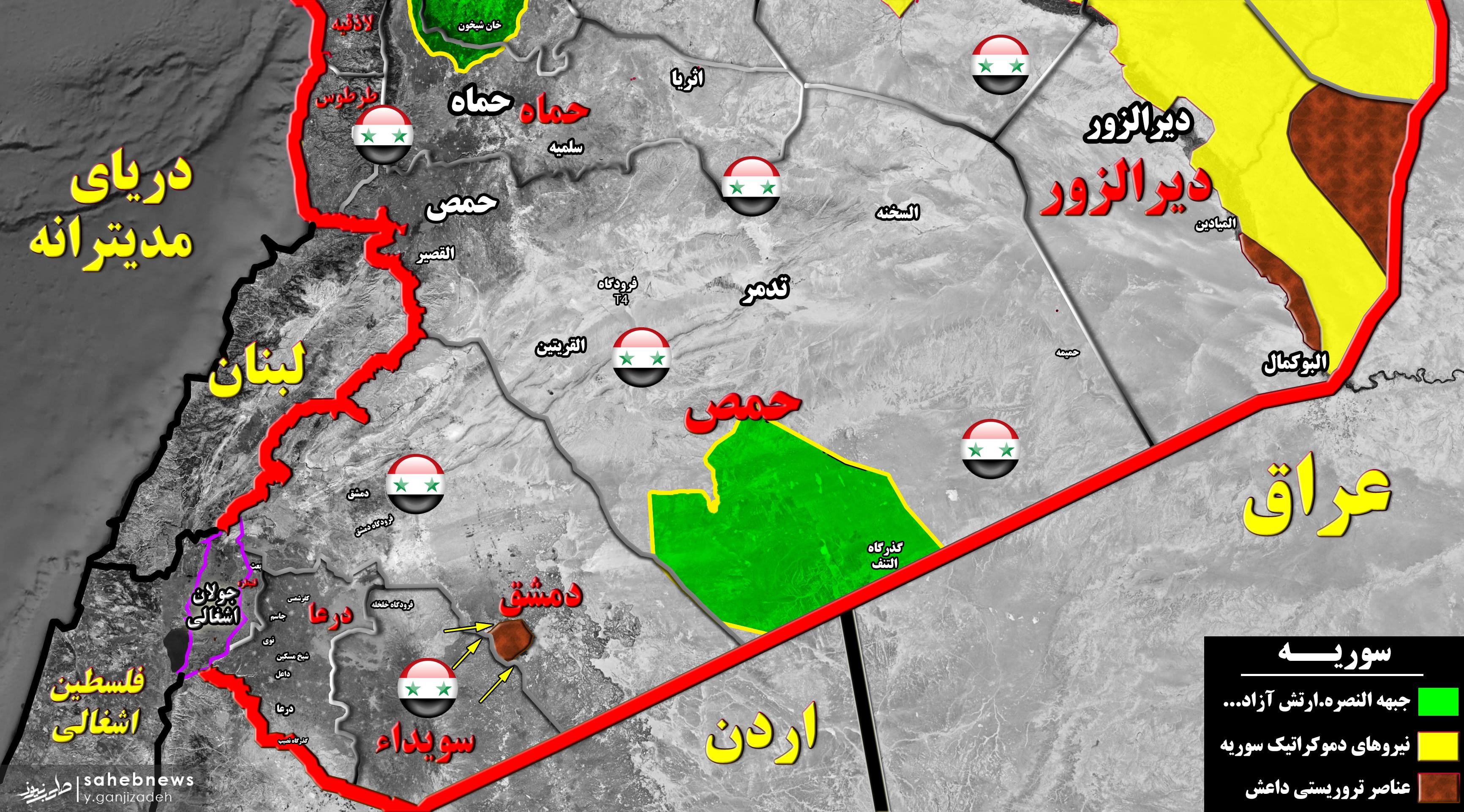 مرکز و جنوب سوریه1