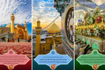 -پوستر-عید-غدیر--)