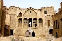 خانه-تاریخی