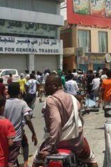 تظاهرات یمن (10)