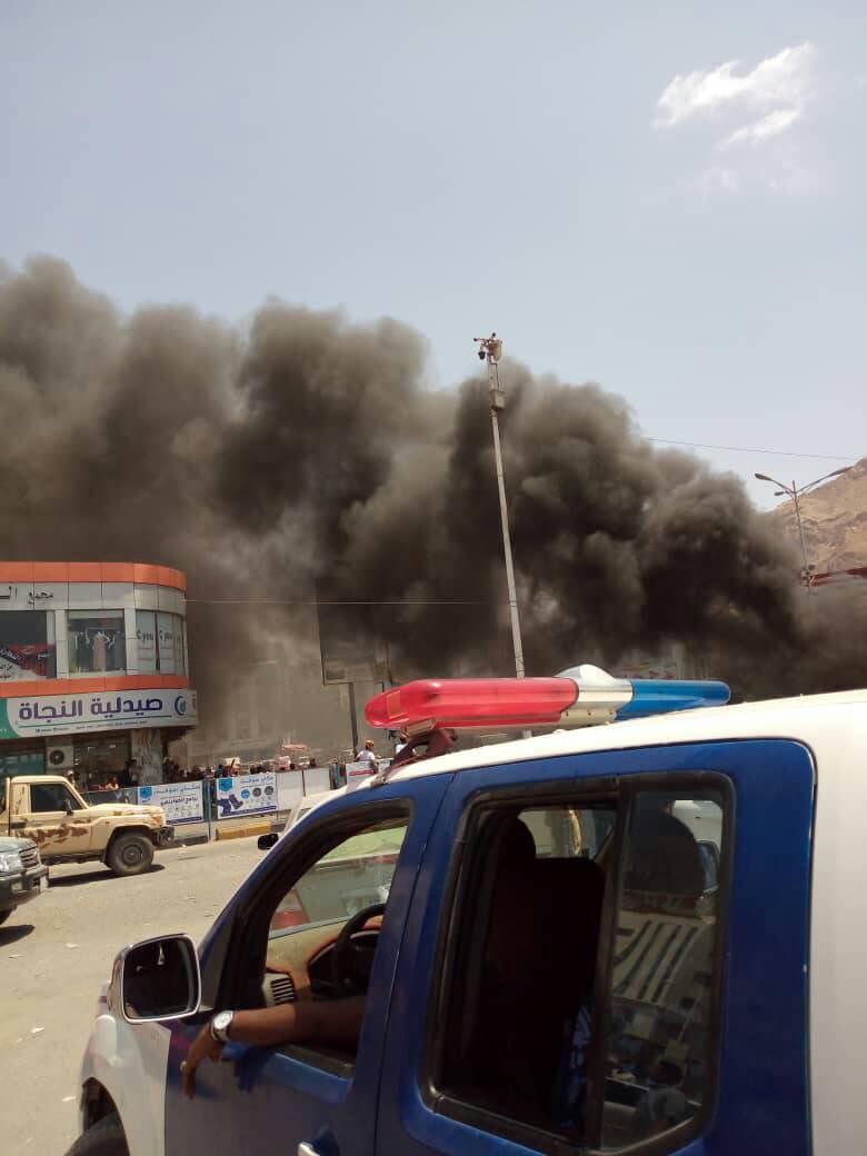 تظاهرات یمن (12)