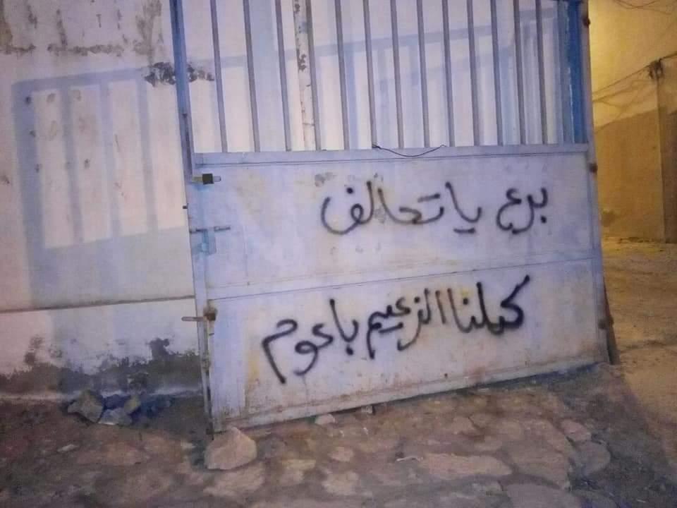 تظاهرات یمن (2)