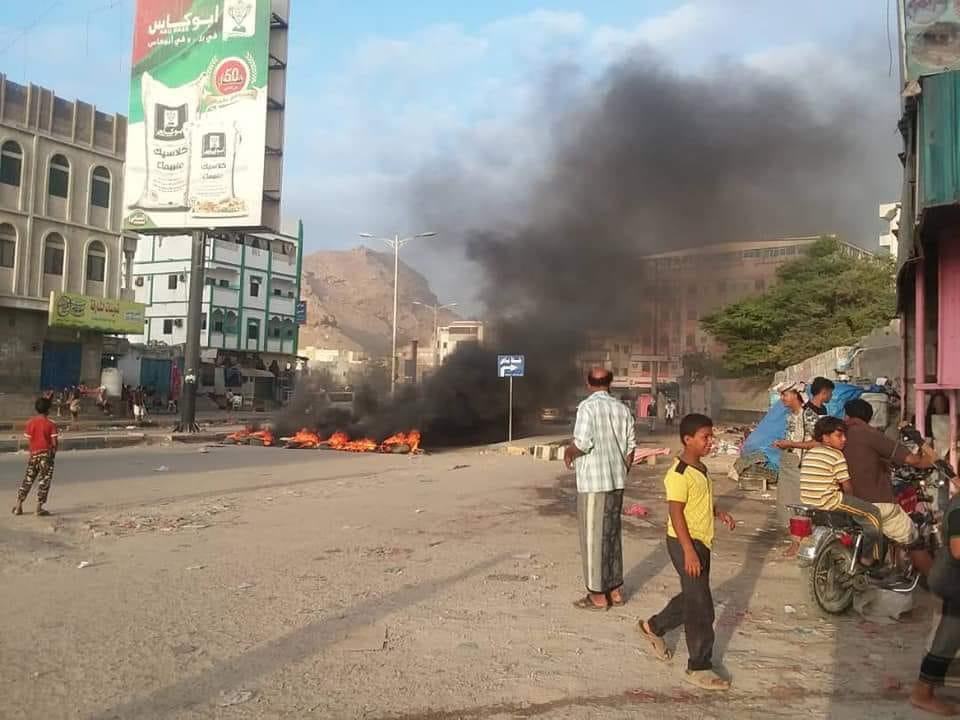 تظاهرات یمن (5)