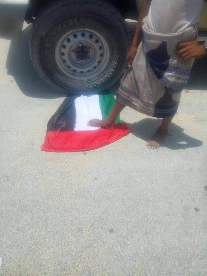 تظاهرات یمن (7)