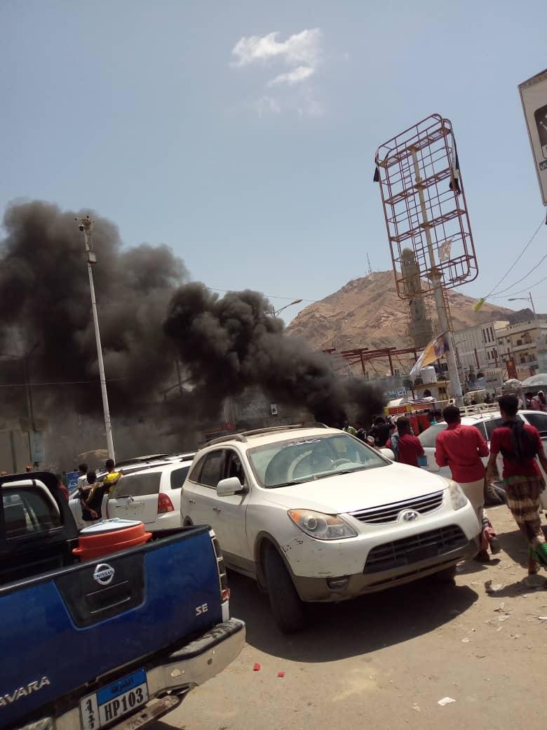 تظاهرات یمن (8)