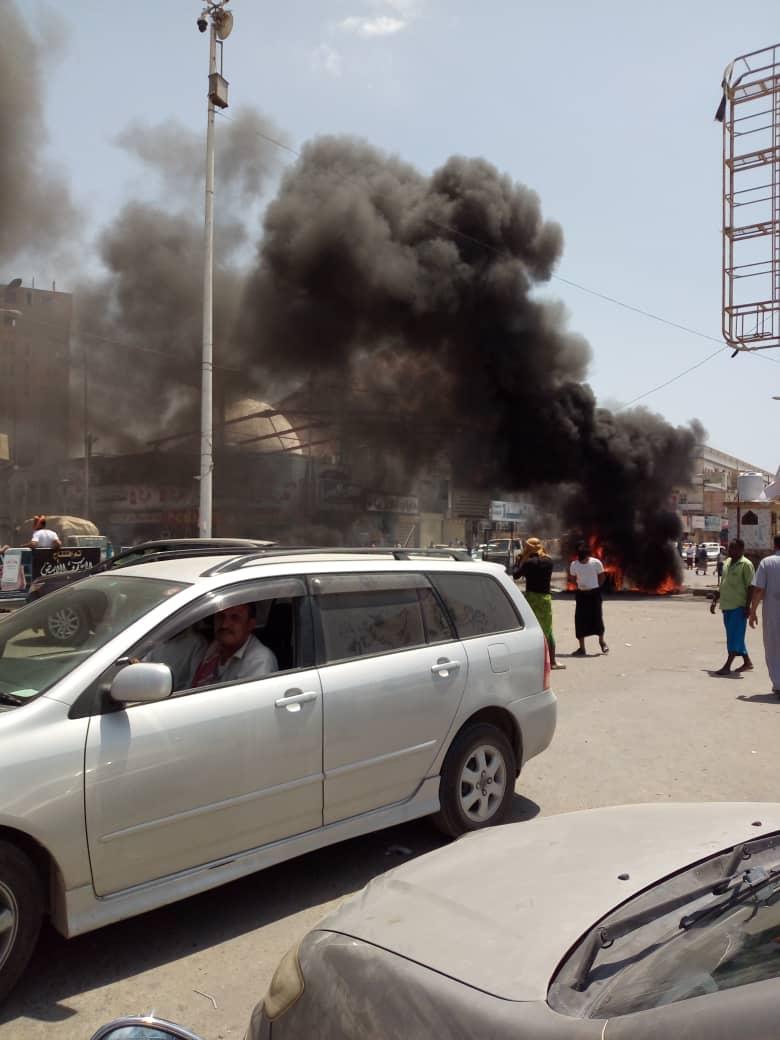 تظاهرات یمن (9)