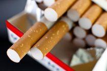 سیگار-1
