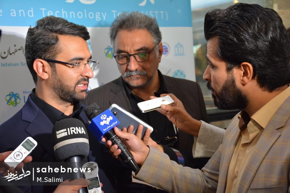 وزیر ارتباطات - خمینی شهر (24)
