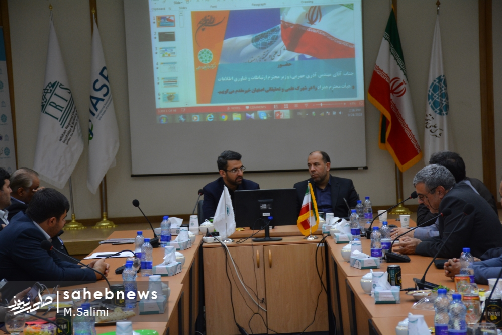 وزیر ارتباطات - خمینی شهر (4)