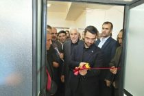 وزیر ارتباطات. نطنز