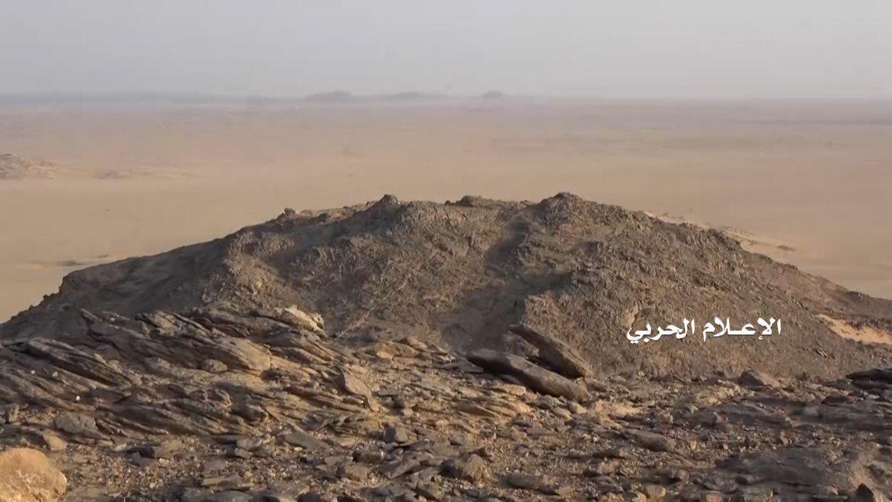 یمن (15)