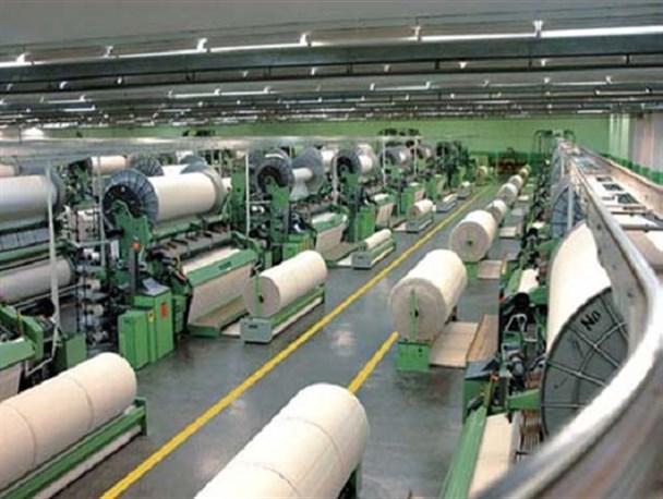 کارخانه فاستونی اردستان