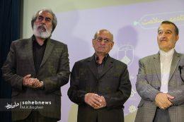 جشنواره ملی مهر سلامت اصفهان (6)
