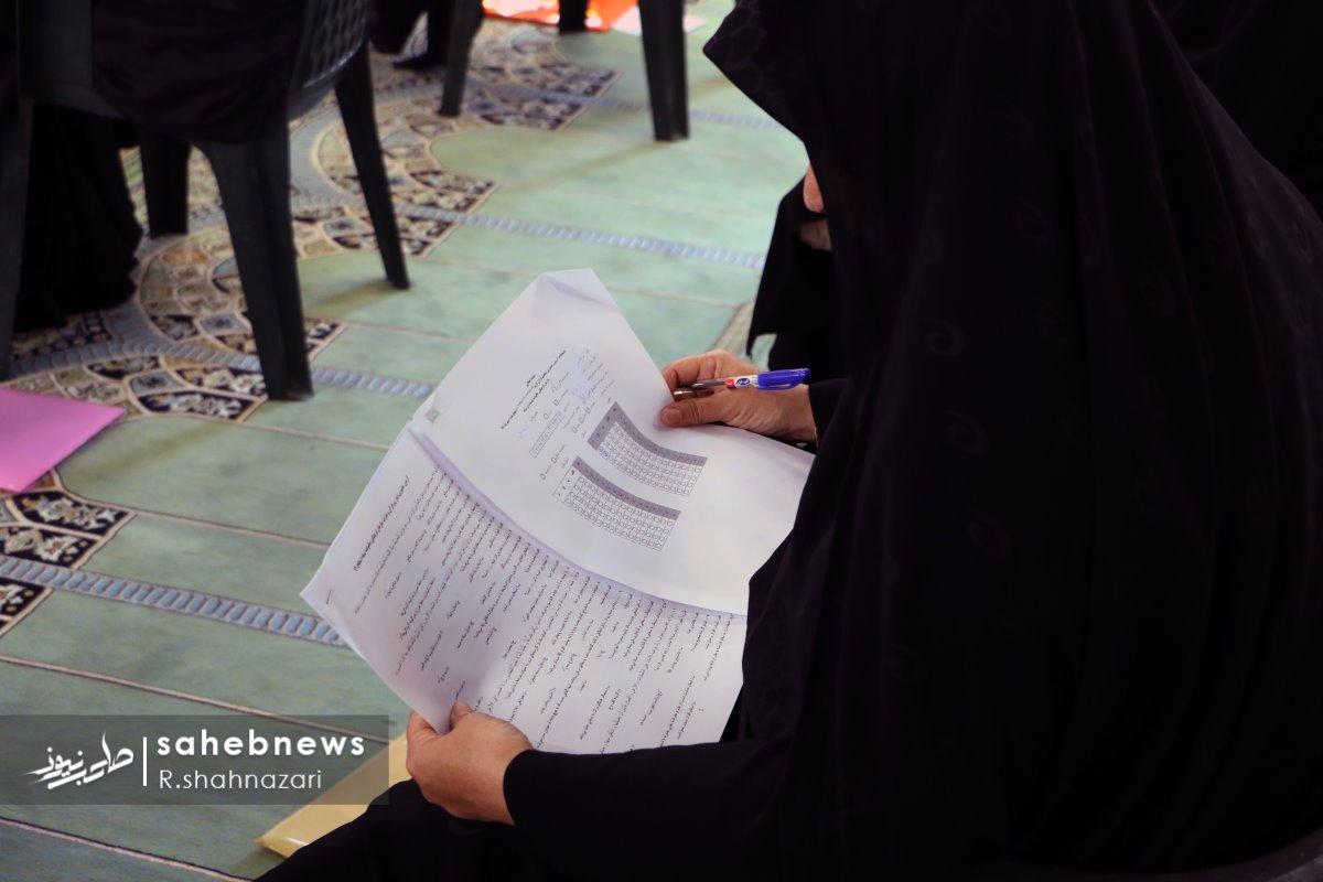 مسابقه مفاهیم قرآنی اصفهان (18)
