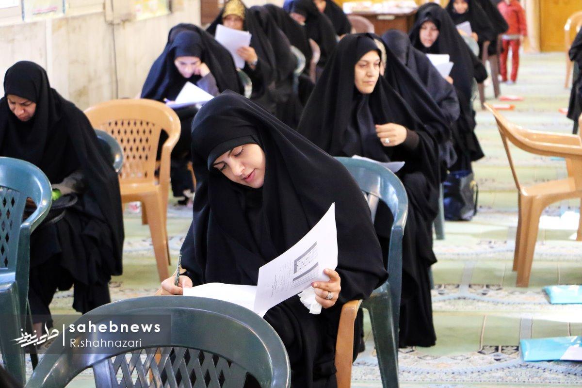 مسابقه مفاهیم قرآنی اصفهان (7)