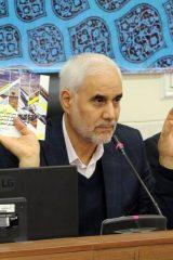 استاندار اصفهان (16)